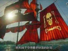 海战新游《Skull & Bones》多人对战实机演示