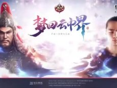 众人开启梦幻之旅《远征》新资料片今日梦幻内测