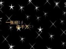 魔兽争霸3新版本《王者之都K0.2》宣传片