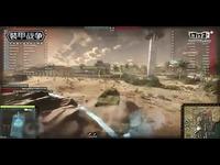 装甲战争pvp0713