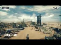 《装甲战争》场景展示