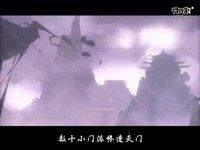 《逍遥江湖3》世界观背景介绍