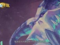 """《炉石传说》来冰霜节冰爽一""""夏""""吧"""