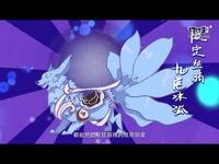 新倩女幽魂首届全民争霸赛趣味讲解动画(2)