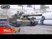 《装甲战争》99A国服全球首发 中国线或将来临