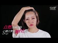 曙光胸模大赛十强选手 吕小苗宣言
