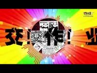 2017休宝课堂 天刀专场 宣传片