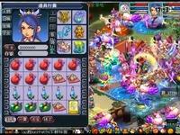 梦幻西游:十年老玩家初见初伤达1050的160武器霜