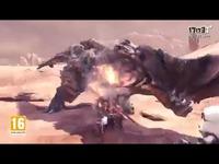 《怪物猎人:世界》最新宣传片