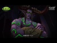 《魔兽世界》7.3版本宣传动画