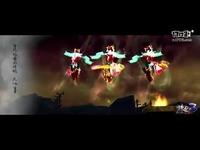 《唯我为王》2017诛仙3跨服PK赛主题曲MV