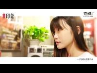 兔妃《梦千年之恋》MV