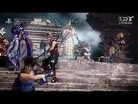 TGS 2017-《最终幻想:纷争NT》预告