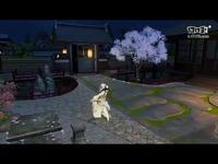 2017休宝课堂天刀OL 1098-澜若 第4课:陌上樱飞