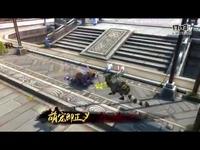 《九阴》手游秋季新版公测