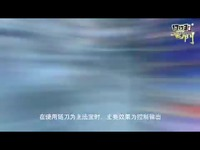《蜀门手游》五职业介绍视频——青城