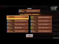 入江闪闪CF手游 生化挑战凤凰戒指5分钟玩透_标