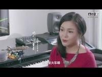 《诛仙3》痴情歌