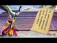 赵天师的一封信