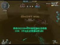 【创新极限玩法】纯手枪刀僵尸3连随意灭队