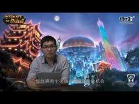 【e世博】2017LOL世界8强赛WE VS C9大神预测