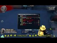 CF晴空:实录9a91-万圣节,寂静村游击