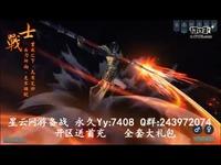 擒王ol职业介绍_17173视频