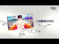心动劲舞团情侣MV:囚于心,暖于情修改版