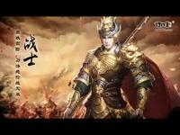 震撼宣传视频首曝 《战PK》11.23全景呈现纯粹PK