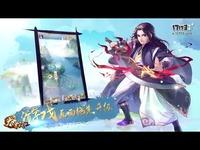 《大掌门2》玩法视频震撼首曝
