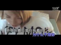 朱允儿-为什么不是你(金翼龙唱片发行)MV推荐