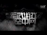 战舰世界2周年-17173祝福视频