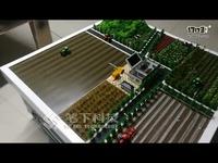 智慧城市沙盘 模型智慧农业沙盘