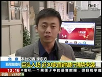 解析互联网时代直销趋势,苏州绿叶腾飞