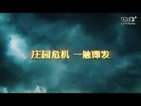 《天之禁2》内测版首曝 庄园副本来袭