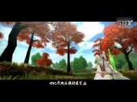 1332O491111九阴真经游戏MV《锦鲤抄》-国语高清