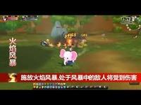 12月28日骑士的梦想Q版冒险网游来袭-法师