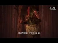 凛冬节中文视频《凛冬节之猎》中文宣传视频
