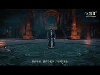 """《天涯明月刀》剧情资料片""""青龙换世""""震撼来袭"""