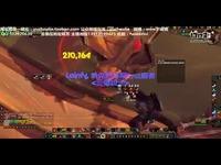 宇宙猎 魔兽世界 7.3 7.35狂暴神手一键宏150+