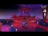 《古剑奇谭二》手游踏歌长行 醉梦江湖