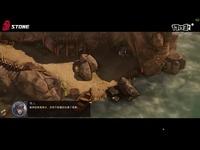 Stone游戏测评《影子战术:将军之刃》