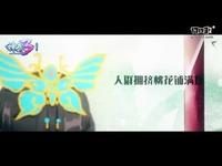 《神武3》玩家同人曲MV全网首曝