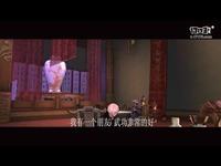2017休宝课堂剑灵班1040-夜夜 第5课:东邪西毒