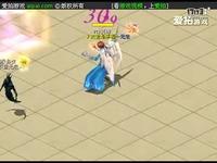 魔域打年英雄发布江湖挑战第二回