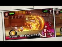 《中国惊奇先生》手游1.16首发上线六大职业视频