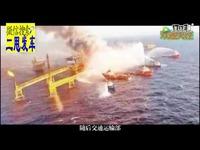 东海失火油船仍在燃烧,由此产生的致命有毒气体