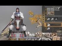 铁甲学堂第八课  大汉武将马超教学视频