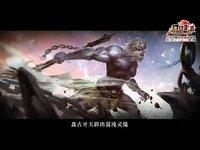 中青宝年度大作《九州荣耀》宣传视频震撼首曝
