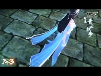 《天下3》寒假时装珍兽,青云独步,大荒如初!